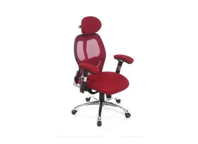 Schreibtischsessel ergonomisch Rot ULTIMATE V2 plus